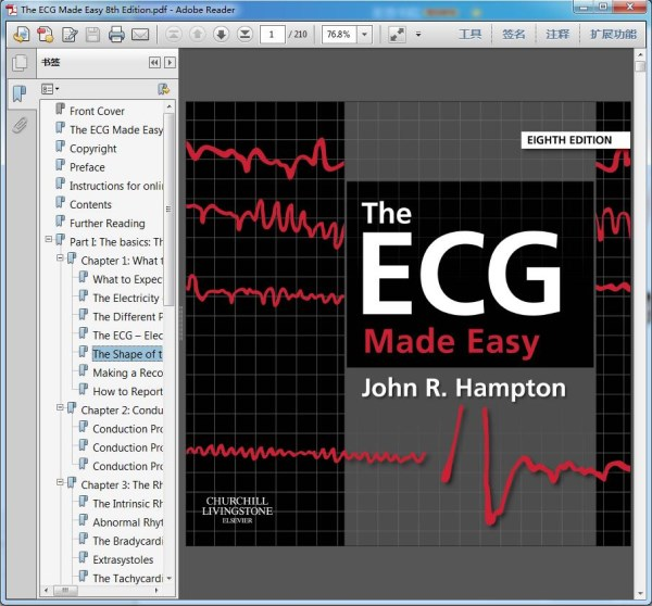 The Ecg Made Easy 8th Edition 圣贤书院